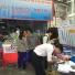 Hình ảnh gian hàng Việt Nha tại hội nghị KHKT lần thứ 38
